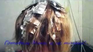Чёрно белое колорирование волос