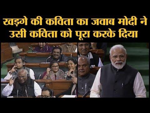 Narendra Modi ने congress के साथ-साथ mallikarjun kharge को भी आड़े हाथों लिया |The Lallantop