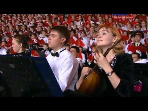 День славянской письменности и культуры - Официальный сайт