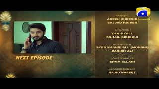 Tum Se Hi Taluq Hai - Episode 6 Teaser | HAR PAL GEO