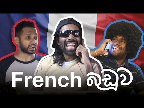 ප්රෙන්ච් බඩුව (French Girl) ft. Podda & Moron's Vines thumbnail