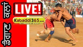 Dagana Kalan (Hoshiarpur) Kabaddi Tournament 28 May 2017 (Live)