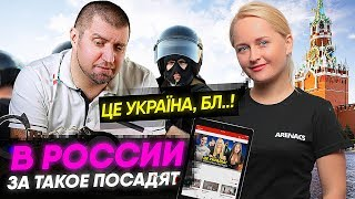 Дмитрий Потапенко про клип