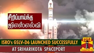 ISRO's GSLV-D6 Launched Successfully at Sriharikota Spaceport : Special Report spl tamil video news 27-08-2015
