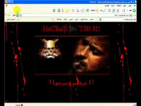 HACKER T3B 511 wmv   YouTube