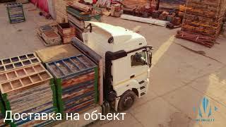 видео Продажа и аренда опалубки ГАММА