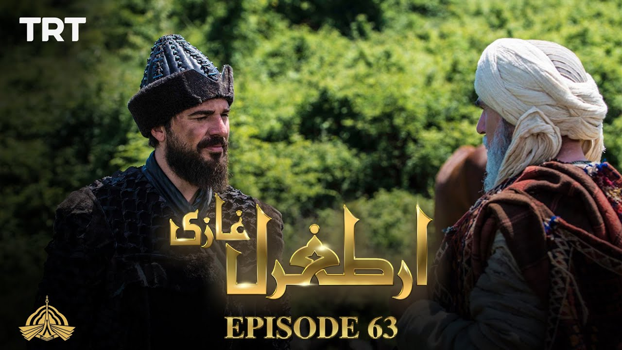 Ertugrul Ghazi Urdu | Episode 63 | Season 1