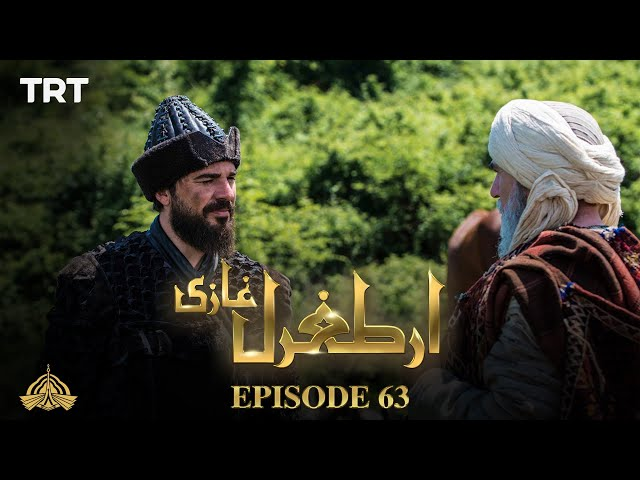 Ertugrul Ghazi Urdu | Episode 63 | Season 1