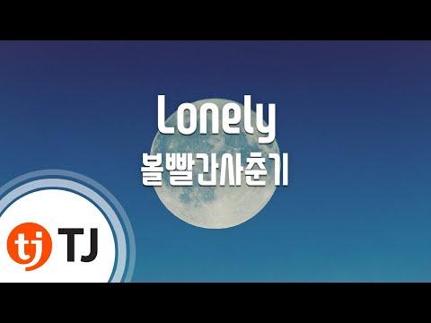 [TJ노래방] Lonely - 볼빨간사춘기 / TJ Karaoke