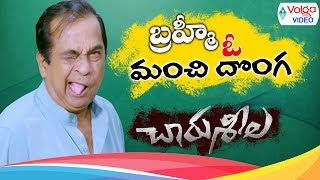 Brahmanandam comedy scenes | charuseela back 2 back comedy scenes | rashmi gautam, rajiv kanakala