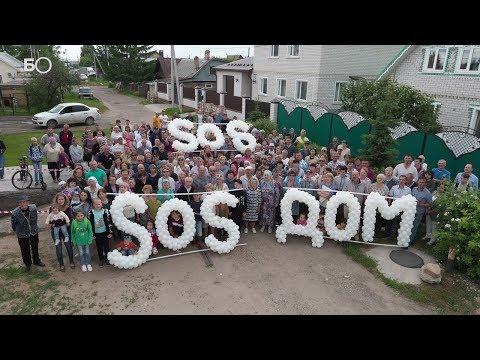 Активисты, выступающие против проекта генплана Казани, записали обращение к Путину