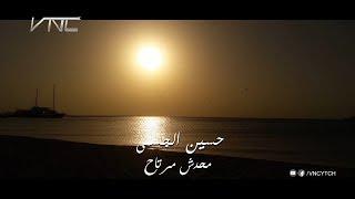 حسين الجسمى - محدش مرتاح (فيديو كلمات)