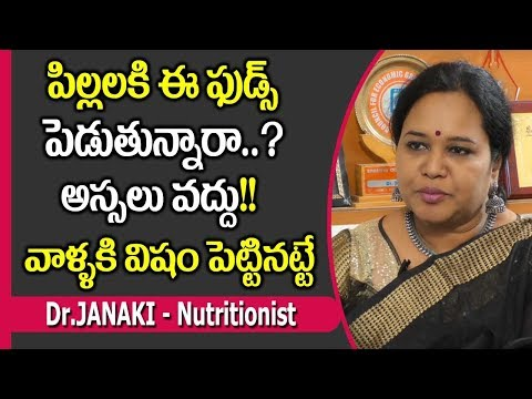 Healthy Eating : How Junk Food Affects Children || Dr. Janaki || SumanTV Mom
