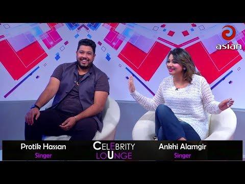 Asian TV Celebrity Lounge | AKHI ALAMGIR | PROTIK HASAN | TANVIR TAREQ | EP - 02