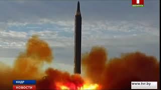 На Гавайах испытали систему оповещения о ядерном ударе