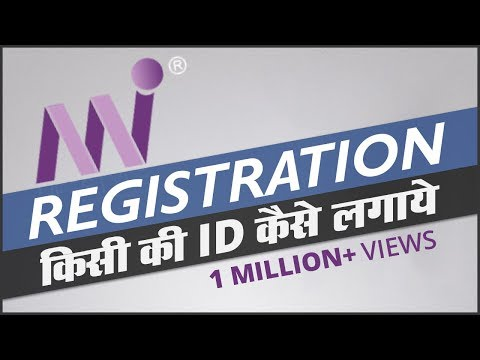 Mi Lifestyle Marketing Global Private Limited Registration Process