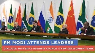 PM Modi attends Leaders Dialogue with BRICS Business Council & New Development Bank