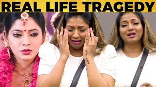 Tragic Story of Pushpa Purushan Actress | Bigg Boss 3
