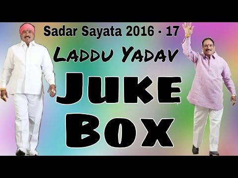 Sadar Sayyata LADDU YADAV Leastest Juke Box || LADDU YADAV New Songs 2016 - 2017