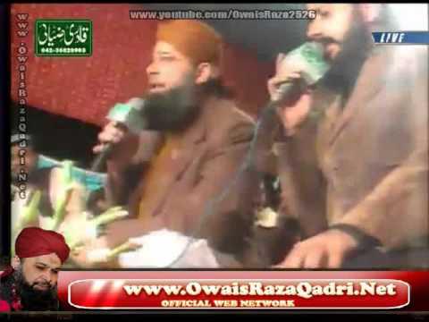 Muhammad Hamare Bari Shan  | Hazrat Owais Raza Qadri Sb | Gulshan e Ravi Lahore 18 Jan 2013