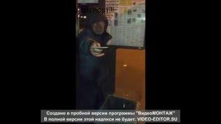 #прикол#бомжа#уличная#махач#угарный#мужик#порно#даб#степ#и#паспорт#трейлер#2016#онлайн#