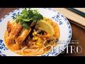 野菜たっぷりのピリ辛麺「パリの中のアジア カオソーイ風麺」の作り方 | 小川…