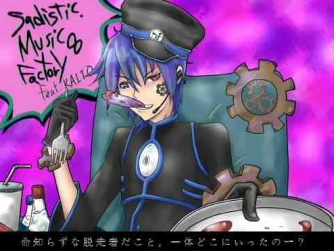 KAITO V1&V3 - Sadistic.Music∞Factory [カバー]