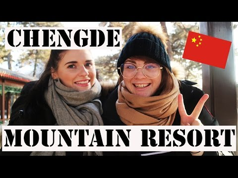 Beautiful Sunset Vlog from Chengde Mountain Resort, China //美丽的承德避暑山庄