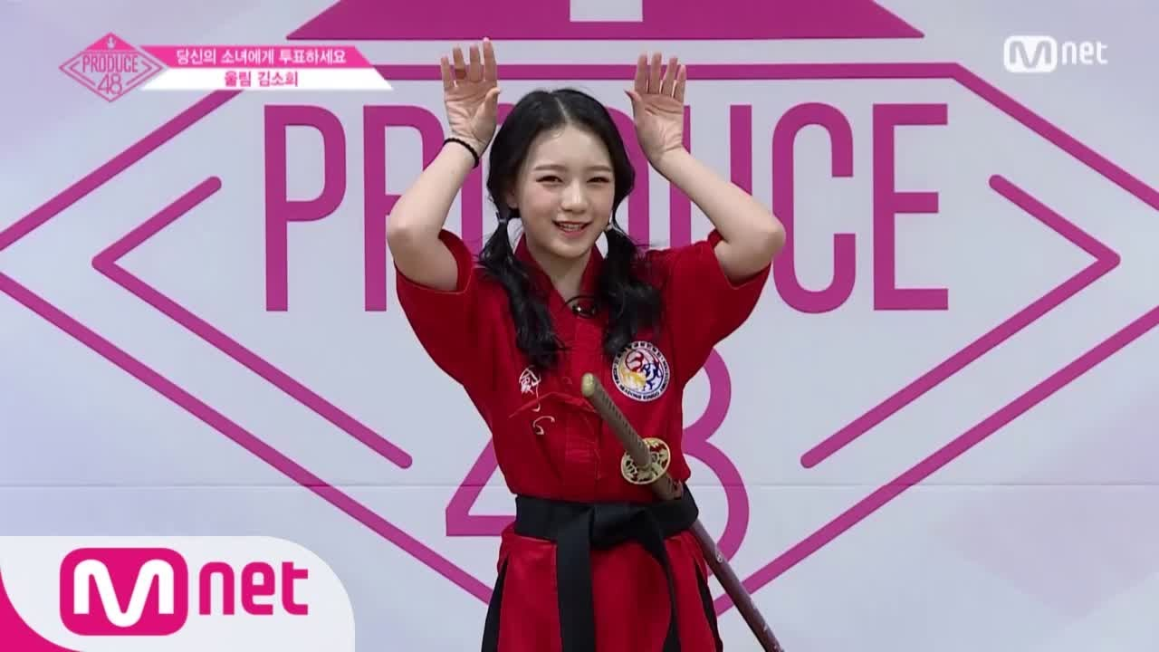 The top five Produce 48 videos so far | SBS PopAsia