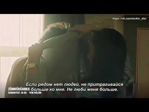 Изумрудный феникс 5 серия русская озвучка