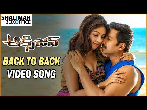 Oxygen Movie Back To Back Video Song Trailer || Gopichand, Anu Emmanuel, Raashi Khanna