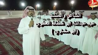 جديد دحية عيد عبدالله ابو شطاط العطوي