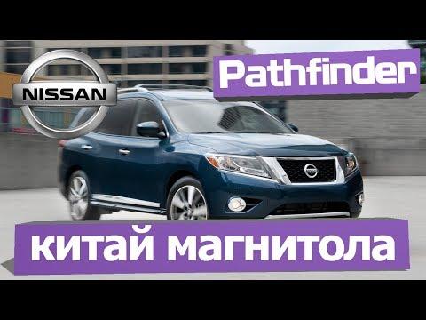 """Nissan / Infiniti - """"Tesla"""" монитор, вся правда как оно работает в автомобиле. (Tesla Monitor)"""