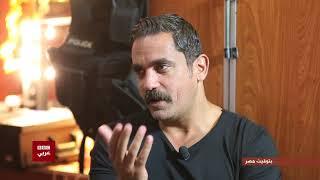 بتوقيت مصر : لقاء خاص مع الممثل أمير كرارة عن دوره في الجزء الثاني من ملسلسل كلبش