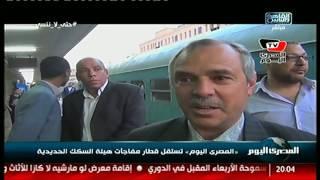 «المصرى اليوم» تستقل قطار مفاجآت هيئة السكك الحديدية