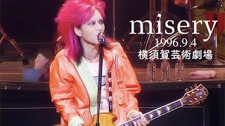hide misery Live (1996.9.4) 横須賀芸術劇場