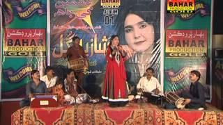 Shazia Gul    Hani Tu Kar Mehrbani