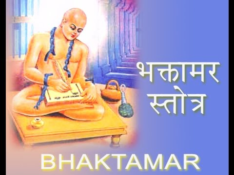 Easy way to take and get it music free Bhaktamar Stotra mp3 download