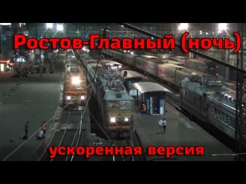Ночь на вокзале Ростов-Главный (78x)