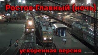 «Ночь на вокзале Ростов-Главный» (78x)