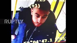 Netherlands: Dutch police release photo of suspect in Utrecht tram shooting *STILL*