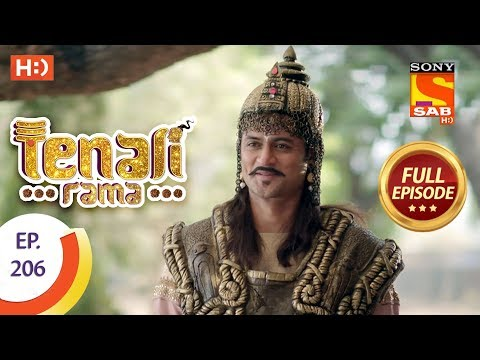Tenali Rama - Ep 206 - Full Episode - 20th April, 2018