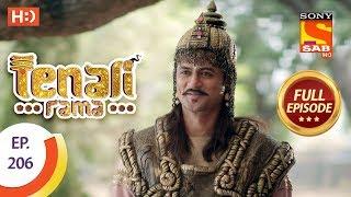 Tenali Rama - Ep 206 - Full Episode - 20th April, 2018