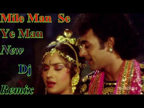 Mile Man Se Ye Man !! New Old Hindi Nagin Dance Dj Remix