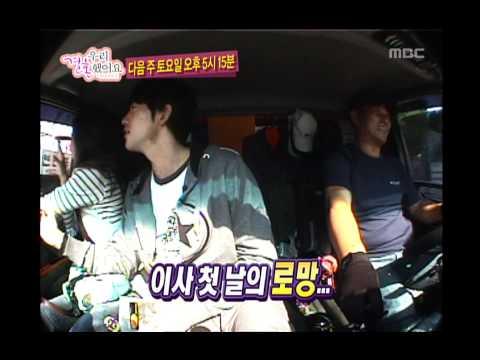 jung eum and yong jun dating