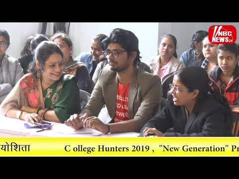 Part 1 St. Wilfred's College For Girls College Hunters 2019 Audition