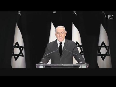 King Bibi: 30 años de Israel con Binyamín Netanyahu (VIDEO)