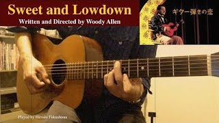 I'm Forever Blowing Bubbles - Howard Alden (from Woody Allen's 'Sweet and Lowdown') 映画『ギター弾きの恋』
