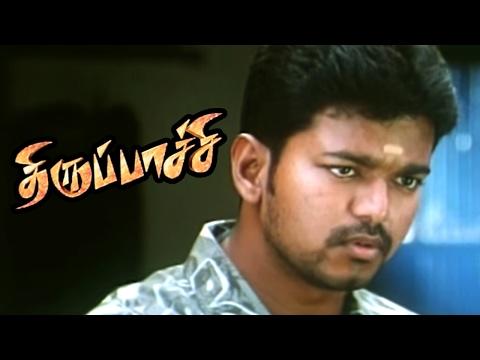 Thirupachi | Thirupachi Movie Scenes | Vijay mistakenly Cuts Woman's hair | Vijay Best Comedy Scene