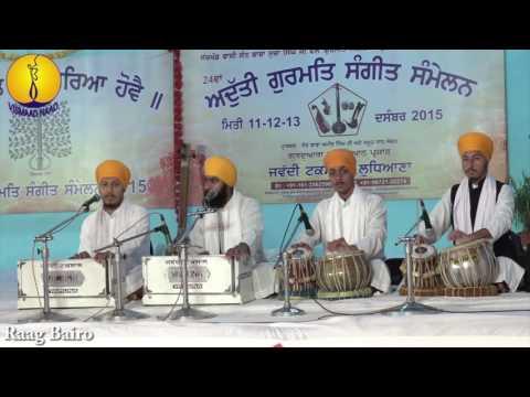 AGSS 2015 : Raag Bhario - Bhai Tarsem Singh ji